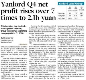 Yanlord-Q4-Net-Profit-Rises-Over-7-times to 2.1B Yuan
